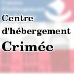 Emploi pourvu agent d 39 accueil paris 75 centre d 39 h bergement crim e offre consult e 5 fois - Redacteur grille indiciaire ...